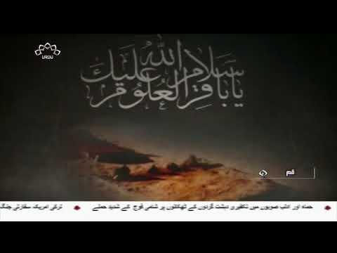 [18Aug2018] شب شہادت امام محمد باقر علیہ السلام- Urdu