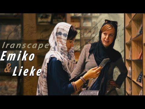 [Documentary] Iranscape: Emiko and Lieke - English