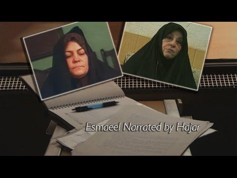 [Documentary] Esmaeel Narrated by Hajar - English