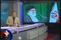 News - Leader on Unity and Zahedan - English