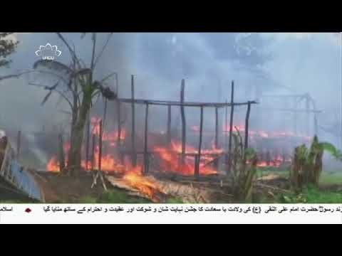 [27Aug2018] روہنگیا مسلمانوں کی حالت زار پر تشویش - Urdu