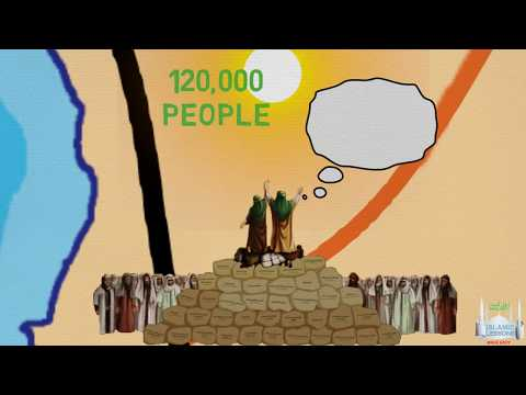 Ghadeer Khum - Kids - English
