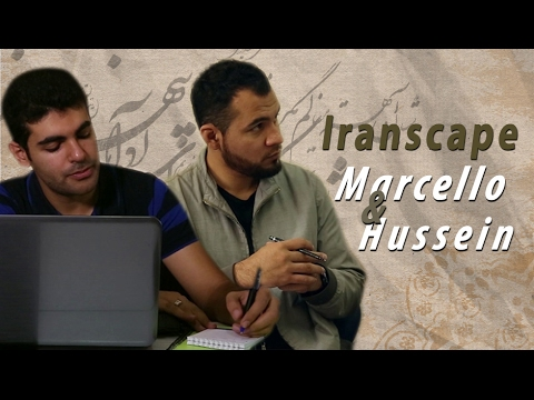 [Documentary] Iranscape: Marcello and Hussein - English