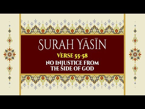 No Injustice from the Side of God - Surah Yaseen - Verses 55-58 - English