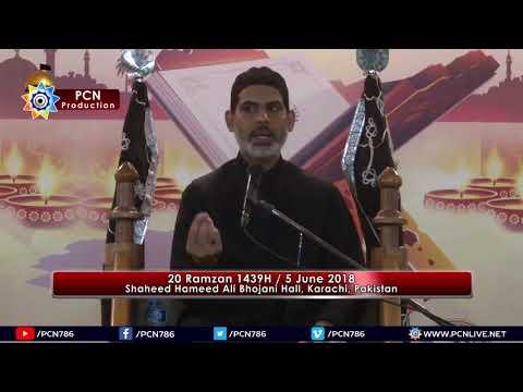 Majlis e Aza | 20 Ramzan 1439 H | H.I. Maulana Syed Mubashir Zaidi - Urdu
