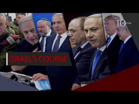 [Documentary] 10 Minutes: Israel \'Nation-State\' Law - English