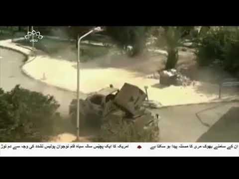 [05Sep2018] شام کے خلاف اسرائیلی جارحیت - Urdu