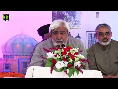 [Milad]Eid-e-Ghadeer wa Mubahila |Br.Nasir Abbas - Urdu