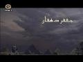 Movie - Prophet Yousef - Episode 25 - Persian sub English