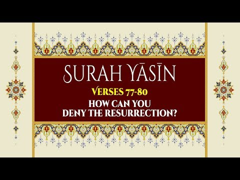 How can you deny the resurrection? - Surah Yaseen - Verses 77-80 - English