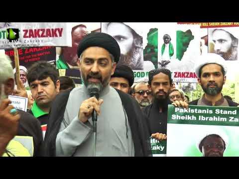 [Protest] 1000 Days of illegal Detention of Sheikh Zakzaky   Speech: Mol.Nusrat Bukhari - Urdu