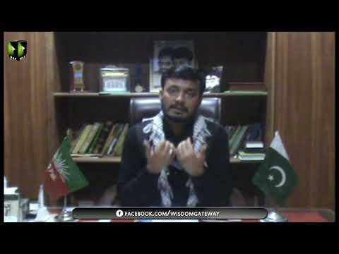 Topic: محرم الحرام کی اہمیت اور ہماری ذمہ داریاں | Br. Ansar Abbas | Urdu