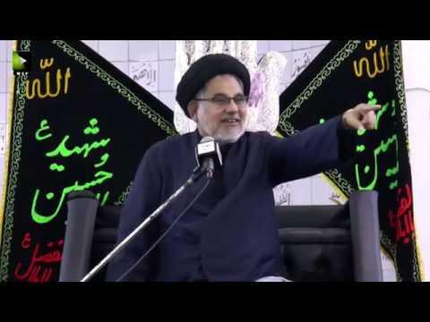 [02] Topic: Deen e Haneef - دینِ حنیف | H.I Hasan Zafar Naqvi | Muharram 1440 - Urdu