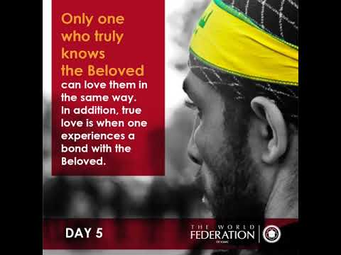 Muharram 1439: DAY FIVE - Do we truly love Imam Hussain (as)? English