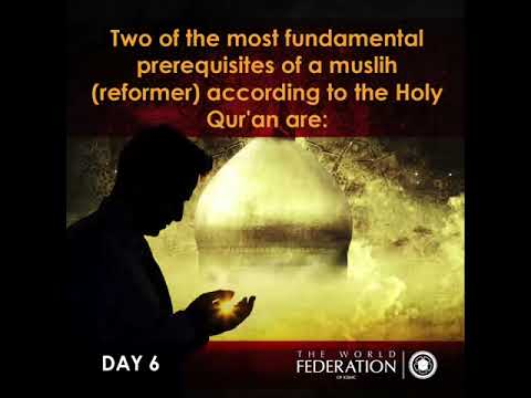 Muharram 1439: DAY SIX - The Two Requisites of a Reformer English