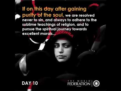 Muharram 1439: DAY TEN - The Banquet of Ashura Day English