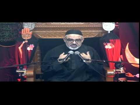 6th Muharram 1440 Topic:Karbala say Zahoor tak Nusrat e Imam a.s ky Marahil H I Syed Ali Murtaza Zaidi - Urdu