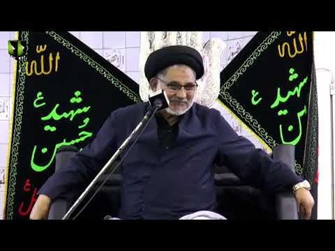 [04] Topic: Deen e Haneef - دینِ حنیف | H.I Hasan Zafar Naqvi | Muharram 1440 - Urdu