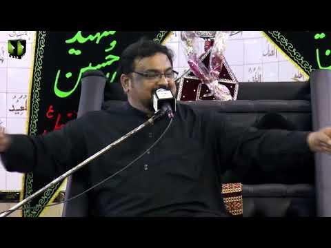 [Salaam] Khuda ka Shukar Shahadat Ka Waqt Aa Phoucha | Br. Syed Shuja Rizvi - Muharram 1440 - Urdu