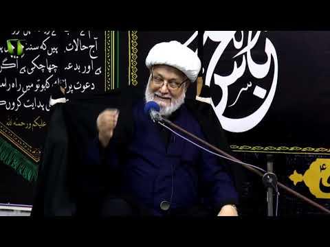 [05] Topic: تجلی امامت اور کربلا  | H.I Ghulam Abbas Raesi | Muharram 1440 - Urdu