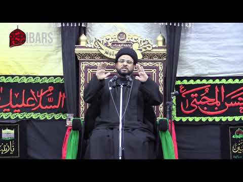 4th Majlis 3rd Muharram 1440 Hijari 13.09.2018 Topic:(سورۃ انبیاء) Marfat-e-Imam By H I Syed Zaigham R