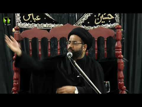[08] Topic: Irfan-e-Imamat عرفانِ امامت | Moulana Syed Ali Afzaal | Muharram 1440 - Urdu