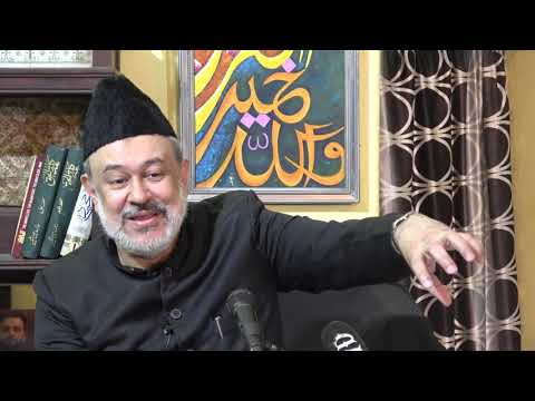 Marefat e Khuda - Majlis 08 | 8th Muharram 1440 | Moulana Agha Mujahid Hussain - Urdu