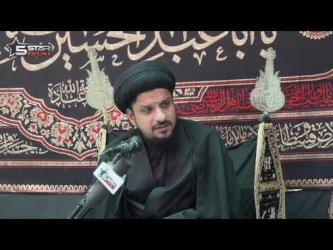7th Majlis Moharram 1440/2018 Topic:Hamara Samaj Aur Husaini Taqaze By H I Zameer Abbas Jaffri(Qom-Iran) - Urdu