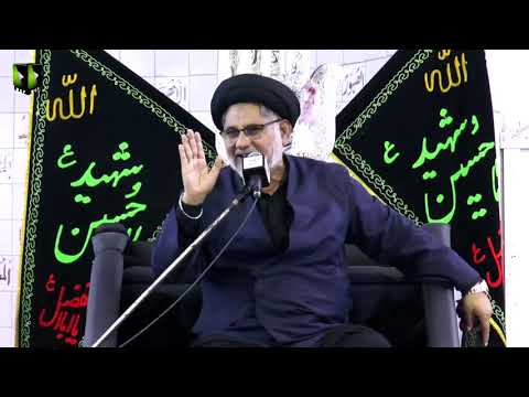 [09] Topic: Deen e Haneef - دینِ حنیف   H.I Hasan Zafar Naqvi   Muharram 1440 - Urdu