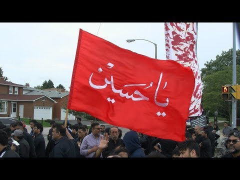 Toronto Central Ashura Day Procession 2018 - English