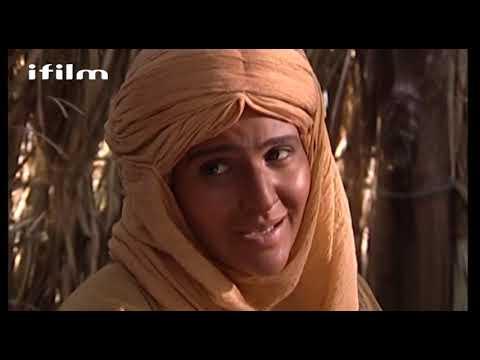 [04] The Envoy - Muharram Special Movie - English