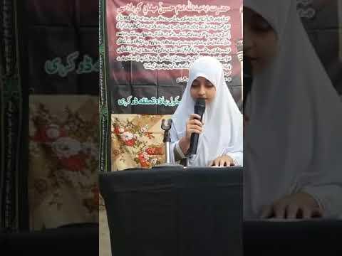 [Hussain Day 1440 Hijra] Ye Farsh Aza Sab ke le Hai- Lareb Gopang - urdu