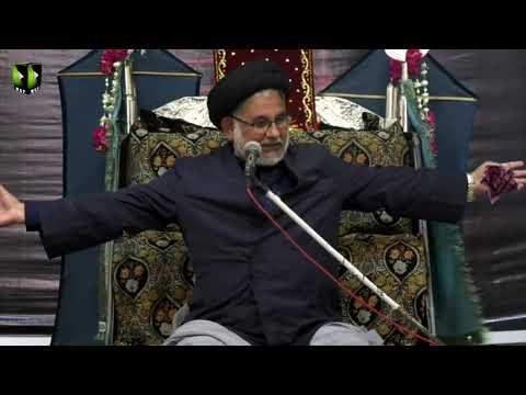 [01] Topic: Ansaar e Hussaini - انصار حسینی | H.I Hasan Zafar Naqvi | Muharram 1440 - Urdu