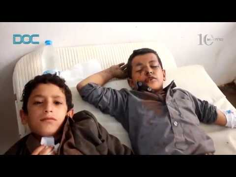 [Documentary] 10 Minutes: Yemen School Bus Airstrike - English