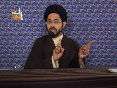 [Lecture 26th August 2018] Wilayat-e-Ameer-ul-Momineen Ak Amali Nizam By H I Farrukh Rizvi at Imamia Masjid - Urdu