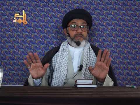 [Lecture 2nd September 2018] Ashray-e-Wilayat Or Us K Taqazay By H I Syed Razi Haider Zaidi at Imamia Masjid - Urdu