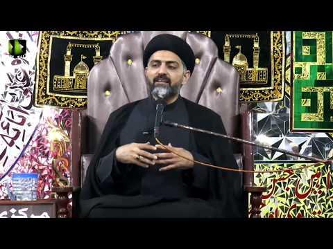 [04] Topic: Asr-e-Hazir Or Hamari Zimdariyaan | Moulana Nusrat Abbas Bukhari | Muharram 1440 - Urdu