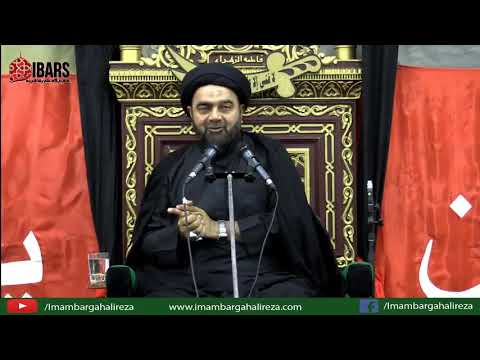 Majlis 17th Muharram 1440 Hijari 27th September 2018 Topic: عقیدہ عمل By H I Syed Muhammed Ali Naqvi-Urdu