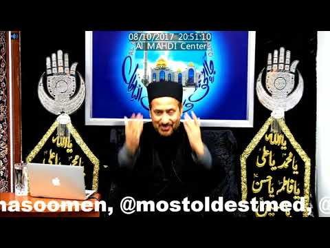 5th Majlis 16th Moharram 1439/7th October 2017 By Allama Syed Jan Ali Shah Kazmi at Al Mahdi Islamic Center Toronto-Urdu