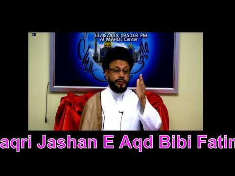 Jashan E Aqd Bibi Fatima S.A & Imam Ali A.S 2018 By Allama Syed Muhammad Zaki Baqri at Al Mahdi Islamic Center-Urdu