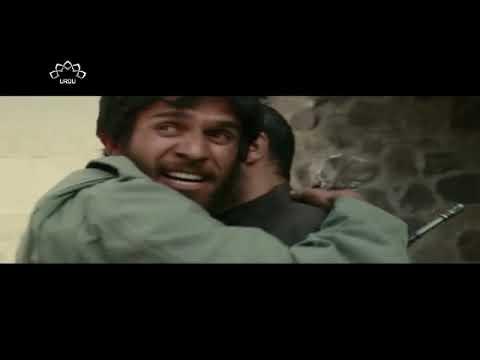 [ Irani Movie ] فلم ڈاکٹر شہید چمران - Film Doctor Shaheed Chimran   SaharTv - Urdu