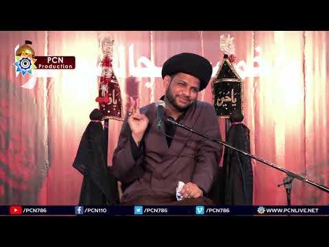 4th Majlis 19th Muharram 1440 Topic:Marifat e Imam e ZamanaBy H I Syed Qasim Raza Rizvi - Urdu
