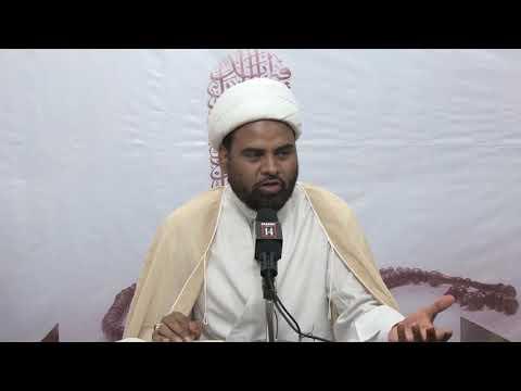 #2 [Zindagi Masumeen(as) ki nigaah mein (Kitab: Mafatihul Hayaat)] - H. I. Maulana Akhtar Abbas Jaun - U