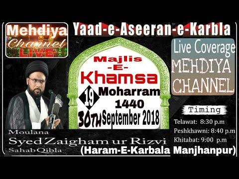 Khamsa-E-Majalis 5th Majlis 20th Muharram 1440 Hijari 1st October 2018 By Allama Syed Zaigham-Ur-Rizvi - Urdu