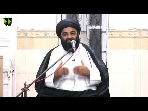 [03] Topic: Zahoor e Imam-e-Zamaan (as) | H.I Kazim Abbas Naqvi | Muharram 1440 - Urdu