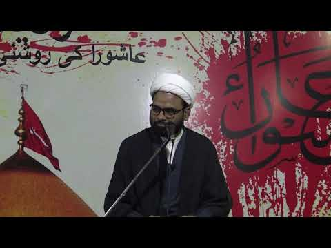 #8 Agha Akthar Abbas Jaun  Topic:Wilayath - Ashura Ki Roshni Me - Urdu