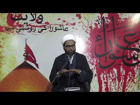 #4 Agha Akthar Abbas Jaun  Topic:Wilayath - Ashura Ki Roshni Me - Urdu