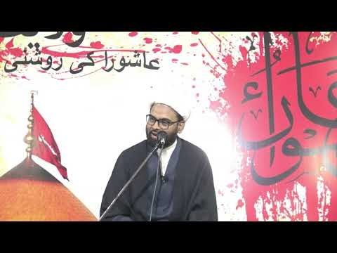 #2 Agha Akthar Abbas Jaun Topic:Wilayath - Ashura Ki Roshni Me - Urdu