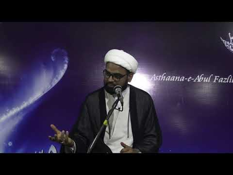 6th Majlis-E-Aza Topic:ALAVI DAUR-E-HUKUMATH MEIN AMEERUL MOMINEEN(A.S) KA KIRDAAR By H I Akhtar Abbas Jaun-Urdu
