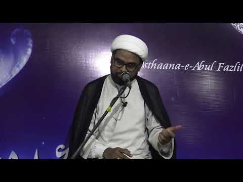 9th Majlis-E-Aza Topic:ALAVI DAUR-E-HUKUMATH MEIN AMEERUL MOMINEEN(A.S) KA KIRDAAR By H I Akhtar Abbas Jaun-Urdu